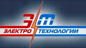 торгово-строительная компания Электротехнологии