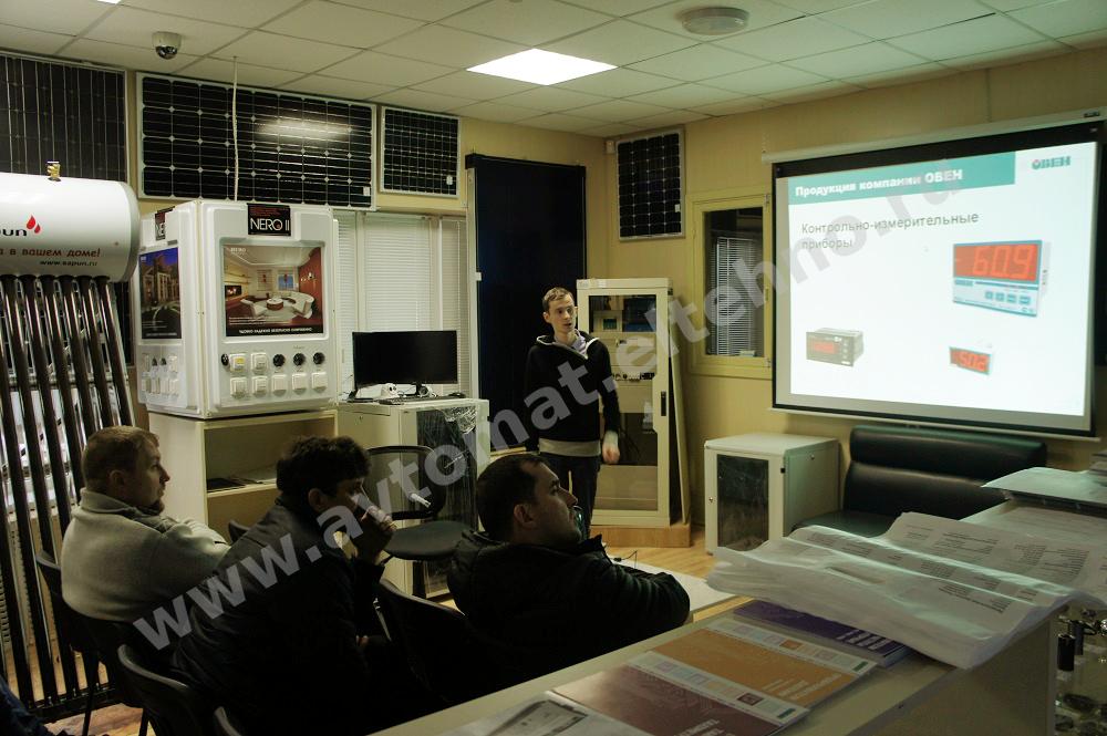 Семинар на тему: Применение оборудованя ОВЕН в системах вентиляции и кондиционирования. Применение ПЧВ в различных отраслях.
