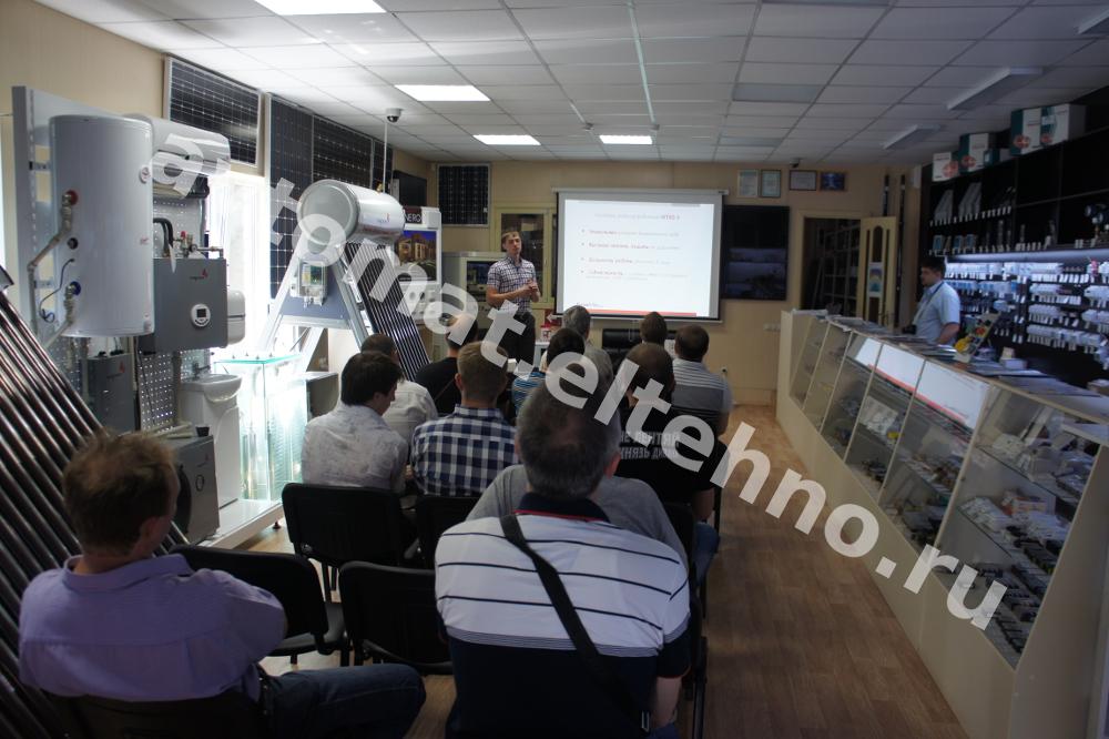 Семинар проводится в торговом помещении компании Электротехнологии, где можно воочию посмотреть на рабочие стенды собранные на приборах автоматики Неро