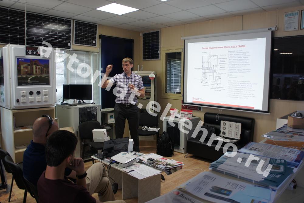 Во время семинара слушатели могли задать интересующие их вопросы по рассматриваемым приборам автоматики