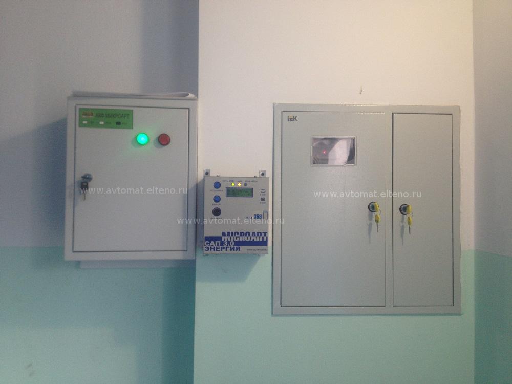САП 3.0 Энергия и АКФ МИКРОАРТ в системе автозапуска генератора