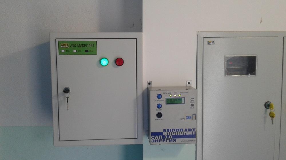 Общий вид системы автозапуска генератора