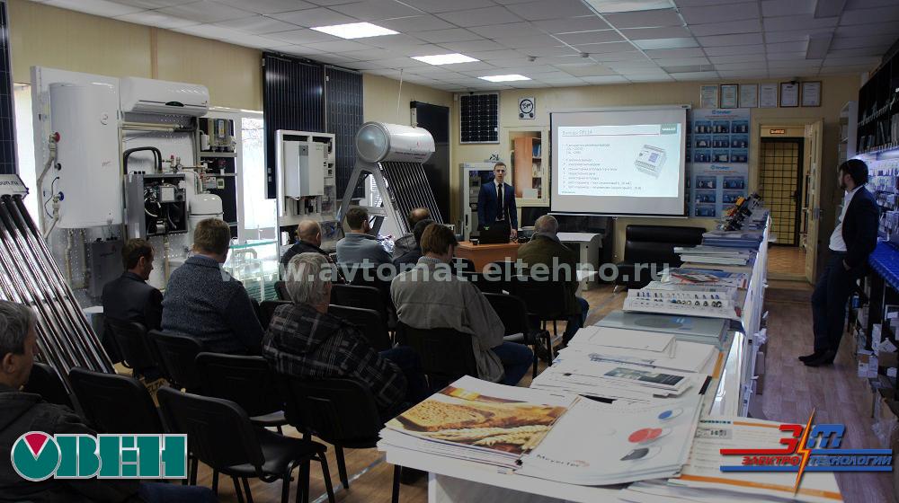 Семинар мастер-класс ПР ОВЕН