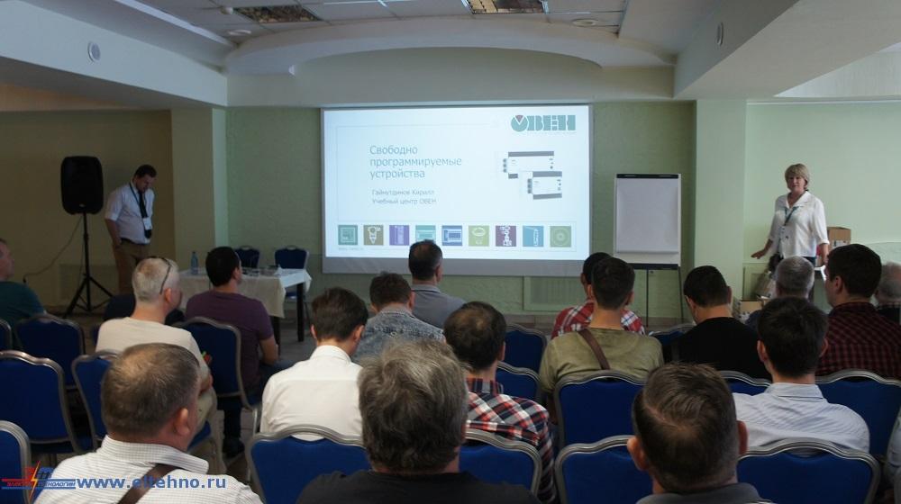 16 мая 2019 года в Пятигорске, в конференц зале гостиницы Бештау прошёл семинар