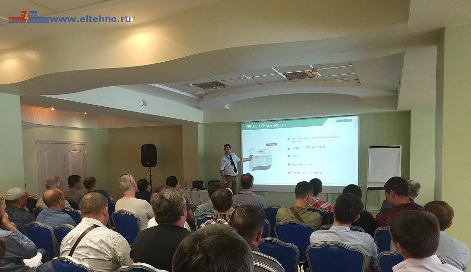Тема семинара: ОВЕН ПЛК110. Передача данных по протоколу Modbus