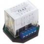 Групповое управление на три электропривода ГУ-4.3 СкетчНероГрупп