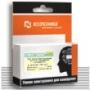 Блок защиты галогенных ламп и ламп накаливания «Гранит» БЗ-150-Т  Ноотехника