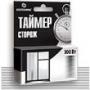 Таймер-сторож БЗТ-300-СТ  Ноотехника