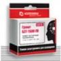 Таймер-лестничный выключатель БЗТ-1500-ЛВ  Ноотехника