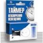 Таймер отключения освещения БЗТ-300-ОС  Ноотехника