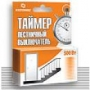 Таймер-лестничный выключатель БЗТ-500-ЛВ  Ноотехника