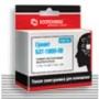 Таймер-лестничный выключатель БЗТ-1000-ЛВ  Ноотехника