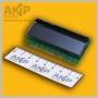 Уникальная LCD (Макеевская) цифровая шкала AKIP-DON