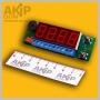 УСС AKIP-DON универсальный счётчик импульсов
