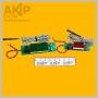 ТС-DS AKIP-DON встраиваемый термометр-сигнализатор