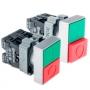 MTB2-BLZ1583 плоский толкатель и MTB2-BLZ1584 выступающий толкатель, двойные кнопки с пружинным возвратом Meyertec