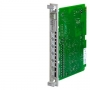 PXC-NRUD адаптер для INTEGRAL NK модулей с 48 точками данных