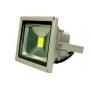 Светодиодный прожектор 20 ватт 220В в уличном корпусе Exmork