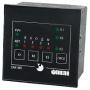 САУ-МП прибор для управления системой подающих насосов ОВЕН