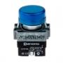 MTB2-BV616 сигнальная лампа 24V синий Meyertec