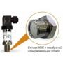 Датчики (преобразователи) давления для вязких, загрязнённых сред с открытым сенсором ПД100-ДИ/ДИВ/ДВ-141