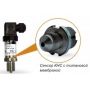 Датчики (преобразователи) давления для агрессивных, низкотемпературных сред ПД100-ДИ/ДВ/ДИВ-411-0,5