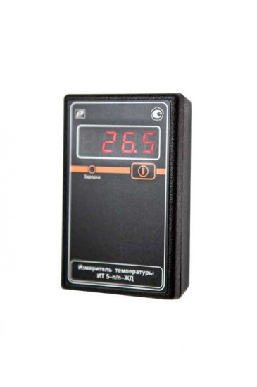 Рельсовый термометр (железнодорожный термометр) ИТ5-П/П-ЖД Рэлсиб
