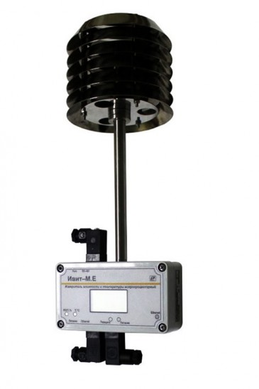 Измеритель влажности и температуры микропроцессорный Ивит-М.Е Рэлсиб