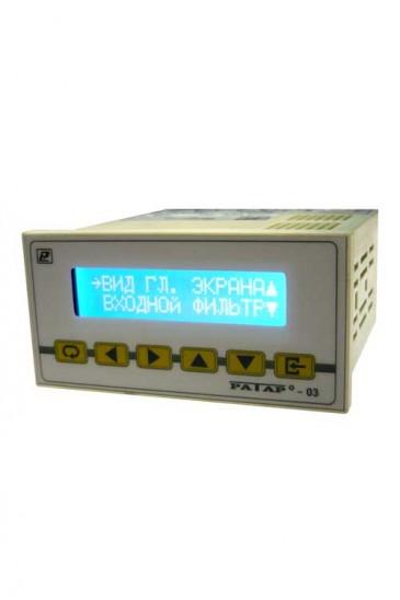 Регулятор температуры Ратар-03 двухканальный с универсальными входами Рэлсиб