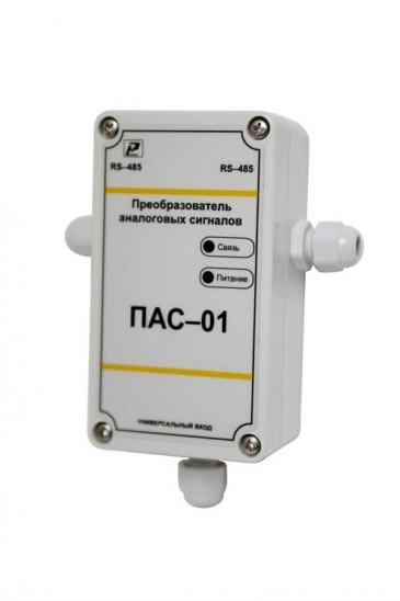 Преобразователь аналоговых сигналов ПАС-01-Е Рэлсиб