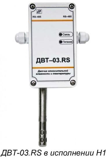 Датчики влажности и температуры ДВТ-03.RS и ДВТ-03.RS.P Рэлсиб