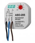 Таймер ASO-205 ФиФ Евроавтоматика