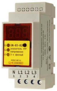 Указатель напряжения UN-03-02 Line Energy