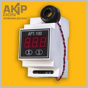 АРТ-100 AKIP-DON реле тока