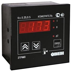 2ТРМ0-Щ1.У измеритель микропроцессорный щитовой ОВЕН