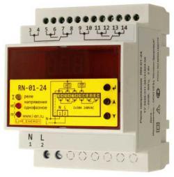 Реле напряжения RN-01-24 Line Energy