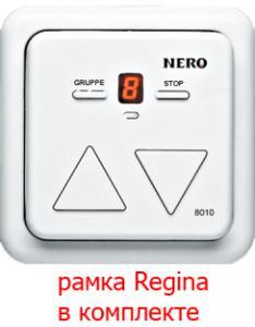 Центральный пульт Nero 8010L СкетчНероГрупп