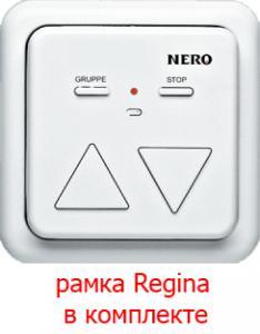 Исполнительное устройство Nero 8013L  и исполнительное устройство Nero 8014(со встроенным радиоприемником) СкетчНероГрупп