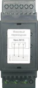 Фазовый переходник Nero 8015 СкетчНероГрупп