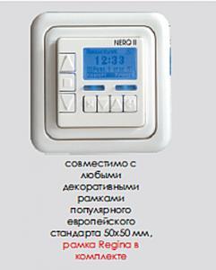 Центральный пульт Nero II 8450-50М СкетчНероГрупп