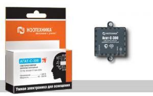 Диммер (светорегулятор) «Агат-C-300»  Ноотехника