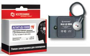 Диммер (светорегулятор) «Агат-Д-1000»  Ноотехника