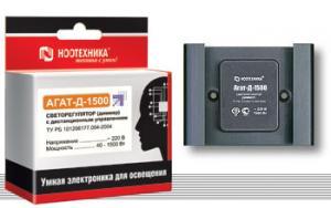 Диммер (светорегулятор) «Агат-Д-1500»  Ноотехника