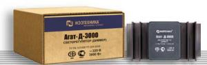 Диммер (светорегулятор) «Агат-Д-3000»  Ноотехника