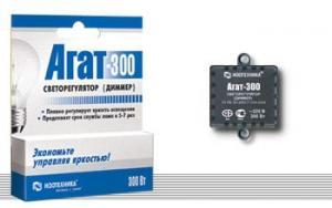 Диммер (светорегулятор) «Агат-300»  Ноотехника