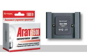 Диммер (светорегулятор) «Агат-1500»  Ноотехника