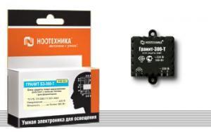 Блок защиты галогенных ламп и ламп накаливания «Гранит» БЗ-300-Т  Ноотехника