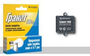 Блок защиты галогенных ламп и ламп накаливания «Гранит» БЗ-300  Ноотехника