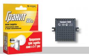 Блок защиты галогенных ламп и ламп накаливания «Гранит» БЗ-500  Ноотехника