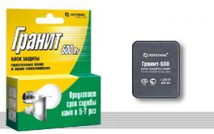 Блок защиты галогенных ламп и ламп накаливания «Гранит» БЗ-600  Ноотехника